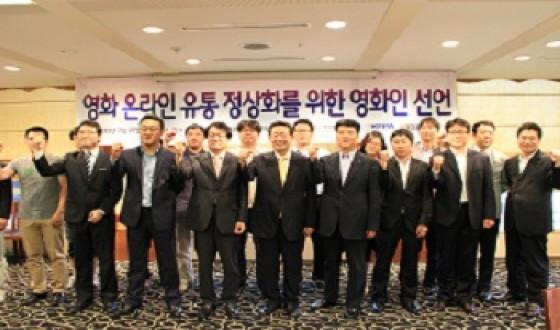 Korean film industry makes Declaration for the Normalization for Online Film Distribution