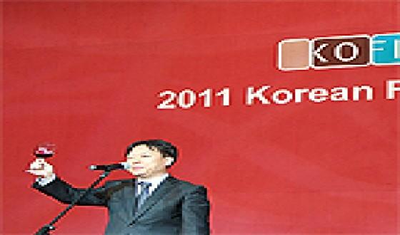 Largest ever Korean Film Night at Busan