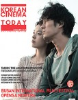 Korean Cinema Today vol. 11