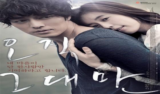 Showbox sells Busan opening film Always to Japan