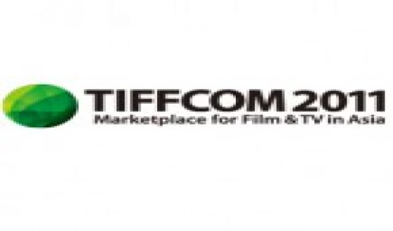 Korean film industry at the 8th TIFFCOM