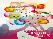 The 37th Seoul Independent Film Festival opens