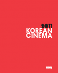 Korean Cinema 2011