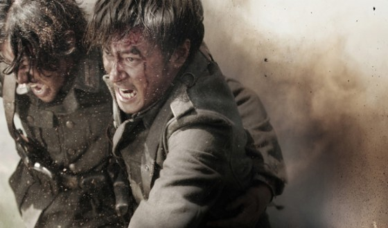 Korean Cinema Today's January webzine is out