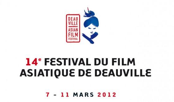 Korean films at Deauville Asian Film Festival