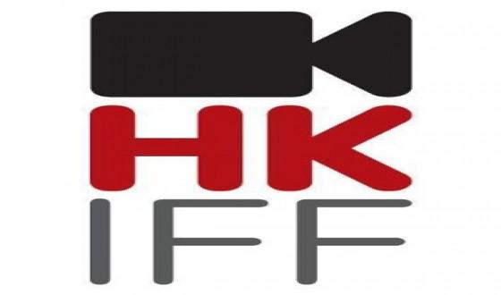 Korean films in the Hong Kong film festival