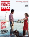 Korean Cinema Today vol.13