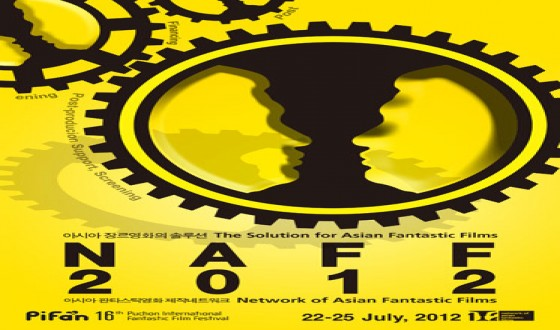 NAFF announces a record 20 selections for It Project 2012