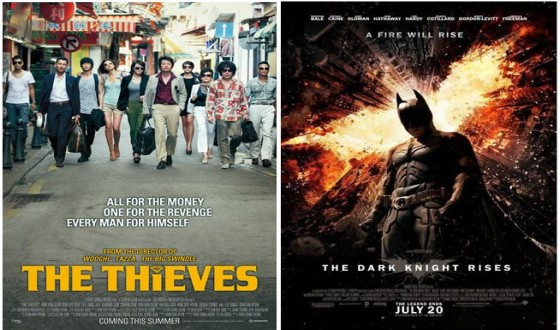 Box office, July 16-31