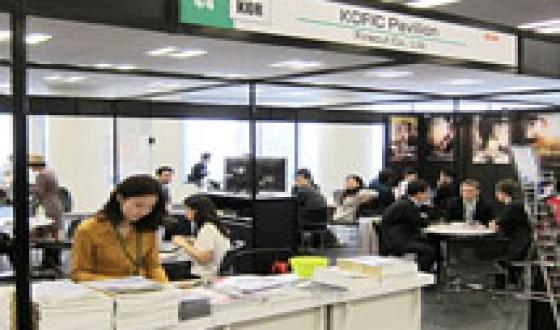 Korean Film Flies to Japan