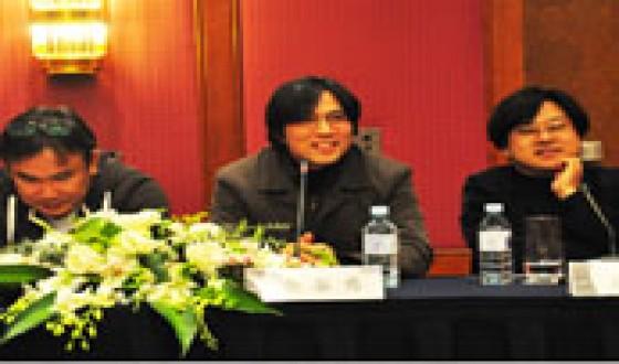 Korean Directors Films Showcased in China