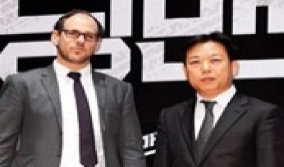 Sanford PANITCH of FIP Attends Press Day for RUNNING MAN