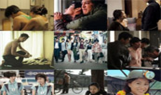 Slew of Korean Films Invited to Fribourg