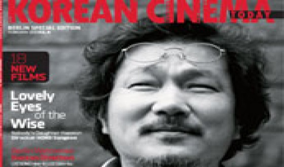KOFIC Publishes Special Berlinale Edition of KOREAN CINEMA TODAY