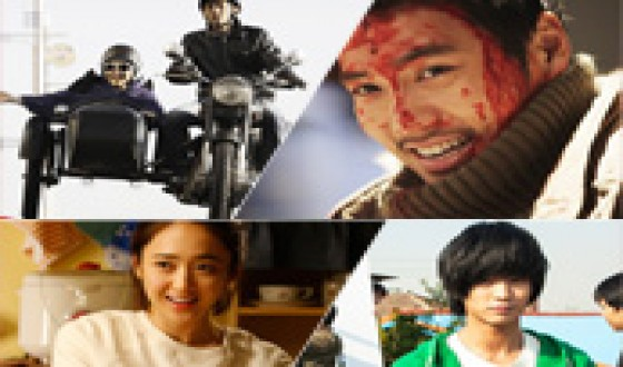 Parade of New Films in Various Genres