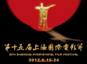 Shanghai to Host Korean Projects, Films and Guests