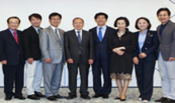 Organizing Committee Meeting for 5th DMZ Docs Held