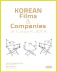 Korean Films at Cannes 2013