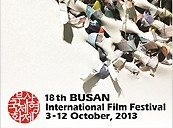 BIFF Reveals Program for 18th Edition