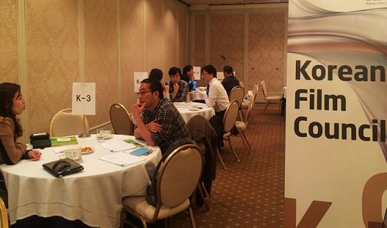 TIFFCOM-Linked KOFIC KOREA-JAPAN Co-production Project Meeting Event