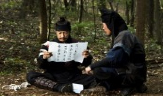 Serbia Stages First Korean Film Festival