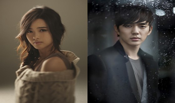 YOO Seung-ho and GO A-ra to Magically Fall in Love