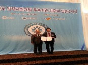 Korean Film Council's Human Resources Development: Building the Foundations of Korean Film Industry