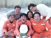 Korean Box Office in 2013