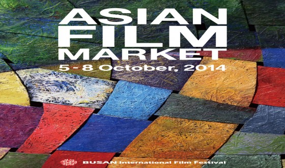 The 2014 Asian Project Market Open Online Submissions