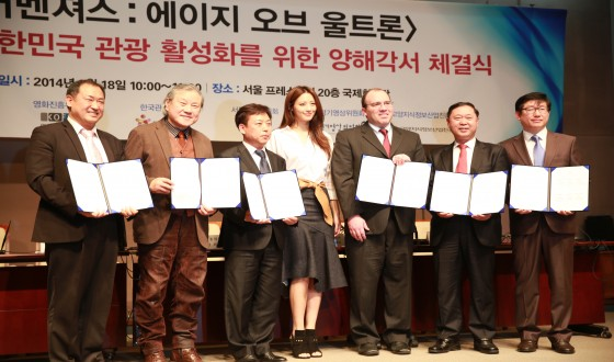 THE AVENGERS : AGE OF ULTRON Signs MOU with Korean Authorities