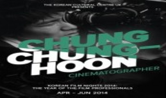 Top Korean Cinematographer Gets London Showcase