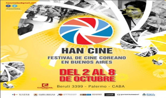 The First Buenos Aires Korean Film Festival Now Open