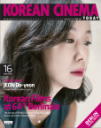 Korean Cinema Today vol.18