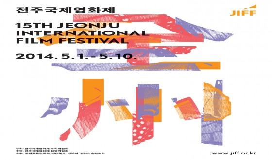 JIFF Sets Korean Competition Jury