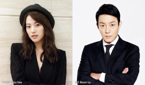 CHUN Woo-hee and LEE Beom-su to Play Same Character in BEAUTY INSIDE