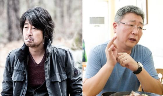 KIM Yun-seok Board New KWAK Kyung-taek Project