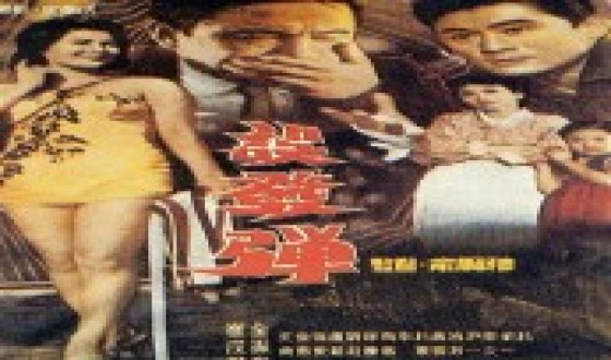 Toronto Korean Film Festival Kicks Off 3rd Edition