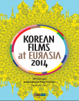Korean Films at Eurasia 2014