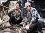 HAEMOO to Represent Korea at Academy Awards