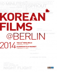Korean Films at Berlin 2014