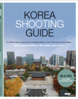 Korea Shooting Guide