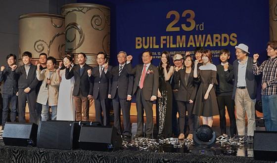 SHIM Eun-kyung, SONG Kang-ho, HONG Sangsoo and ROARING CURRENTS Win at 23rd Buil Film Awards