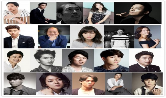 20 Actors Cast for One Single Lead Character for BEAUTY INSIDE
