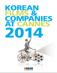 Korean Films & Companies at Cannes 2014