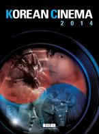 Korean Cinema 2014