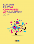 KOREAN FILMS & COMPANIES AT SINGAPORE 2014