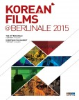 Korean Films at Berlinale 2015