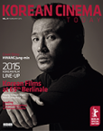 Korean Cinema Today vol.21