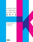 KOREAN FILMS & COMPANIES IN HONG KONG 2015