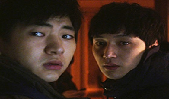 Another Music Film Rules Korean Alternative Box Office